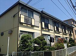 神奈川県横浜市港北区大倉山2丁目の賃貸アパートの外観