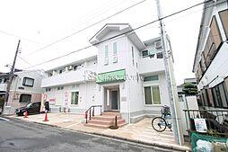神奈川県相模原市中央区矢部2丁目の賃貸アパートの外観