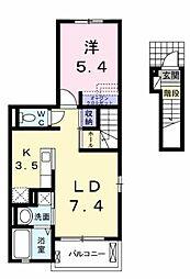 ディオース三島[2階]の間取り