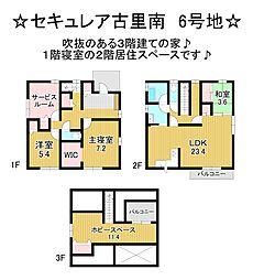 上田駅 4,300万円