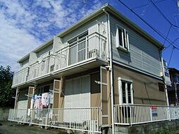 東京都国分寺市新町2丁目の賃貸アパートの外観