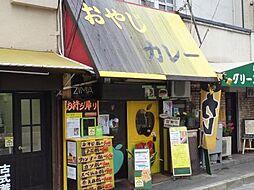 [テラスハウス] 兵庫県川西市中央町 の賃貸【/】の外観