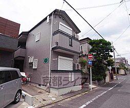 京都府京都市北区小山花ノ木町の賃貸アパートの外観