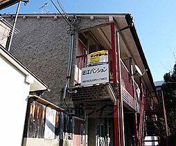 近江パンション[202号室]の外観