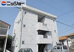 ノーブル夏生マンション[1階]の外観