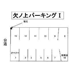 富士松駅 0.4万円