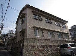 広島県呉市上長迫町の賃貸アパートの外観