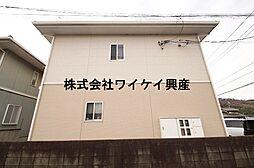 [テラスハウス] 岡山県倉敷市吉岡 の賃貸【/】の外観