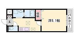 山陽網干駅 4.5万円
