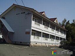 フレンディー平田原B棟[1階]の外観