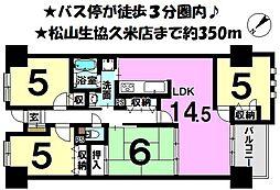 久米駅 1,150万円