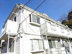 神奈川県横浜市戸塚区汲沢町の賃貸アパートの外観