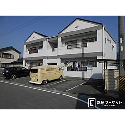 愛知県豊田市花園町花園台の賃貸アパートの外観