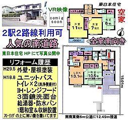 小林駅 1,090万円