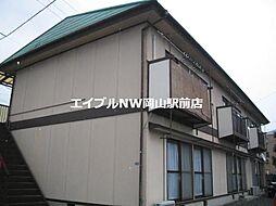 浮田コーポ[1階]の外観