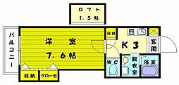 ビレッジボヌール 3[1階]の間取り