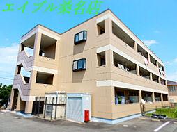 桑名駅 5.7万円