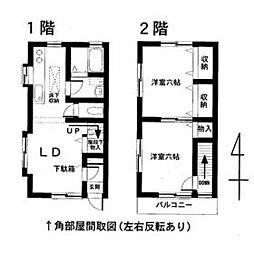 ハイツ・カワシマ[102号室]の間取り