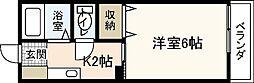 セジュール岩本[2階]の間取り