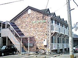 太刀洗駅 3.2万円