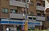 周辺,2LDK,面積66.85m2,賃料23.0万円,JR山手線 恵比寿駅 徒歩4分,東急東横線 代官山駅 徒歩13分,東京都渋谷区広尾1丁目