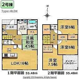 旭前駅 2,880万円