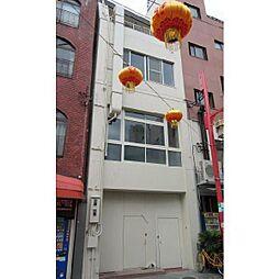 中華街ビルディング[3階]の外観