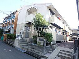 三浦ハイツ[2階]の外観