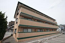 広島県広島市安佐南区高取北3丁目の賃貸マンションの外観