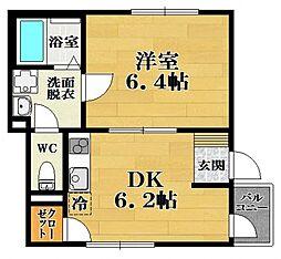 FSTYLE 上田[3階]の間取り