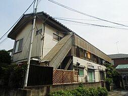 西ヶ原駅 3.9万円
