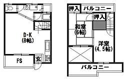 [タウンハウス] 京都府向日市物集女町坂本 の賃貸【/】の間取り