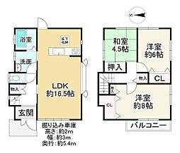 長尾駅 1,498万円