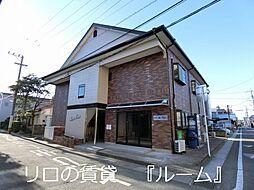 南福岡駅 2.7万円