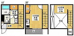 DUPLEST 矢野[1階]の間取り