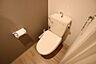 トイレ,2LDK,面積57.78m2,賃料7.3万円,札幌市営南北線 中の島駅 徒歩6分,札幌市営南北線 平岸駅 徒歩14分,北海道札幌市豊平区平岸一条6丁目