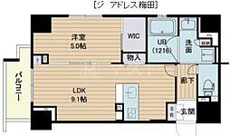 ジ アドレス梅田[8階]の間取り