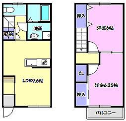 [タウンハウス] 茨城県守谷市けやき台1丁目 の賃貸【/】の間取り