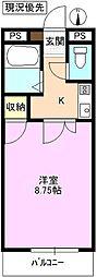 長野県上田市御所の賃貸マンションの間取り
