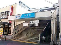 マ・ピエス三田