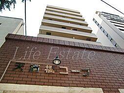 天満橋コープ[7階]の外観