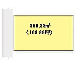 磯ノ浦 土地 56372