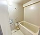 風呂,2LDK,面積52.25m2,価格850万円,JR東北本線 郡山駅 徒歩7分,,福島県郡山市大町2丁目