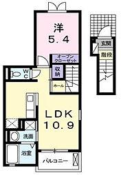 グレイスヒル垂水[2階]の間取り