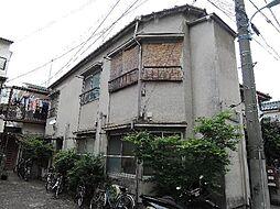 本蓮沼駅 4.0万円