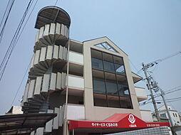 ハッピーハイツ[4階]の外観