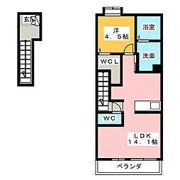 ルピナス[2階]の間取り
