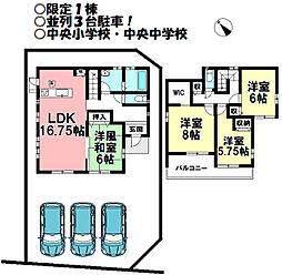 碧南中央駅 3,280万円