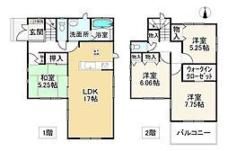山陽曽根駅 2,080万円