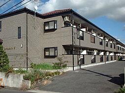 愛知県愛知郡東郷町三ツ池2丁目の賃貸アパートの外観